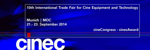 cinec-logo2014