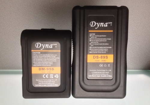 dynacore-bateriasDMvsDSvlock3