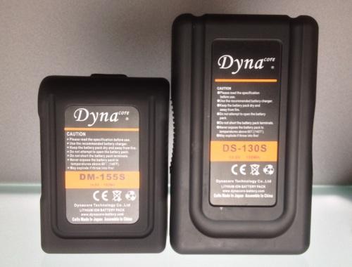 dynacore-bateriasDMvsDSvlock4